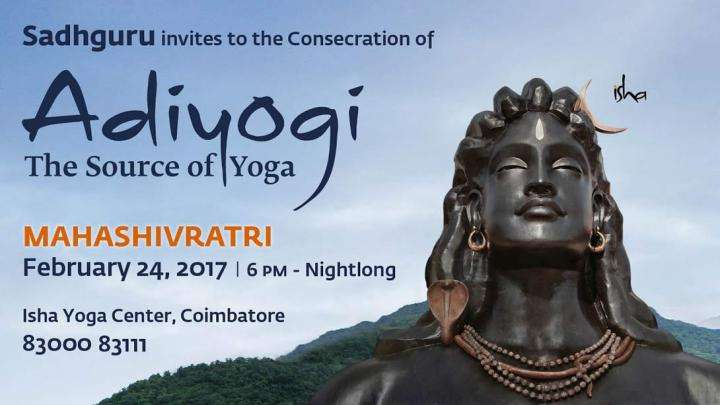 Consecration of 112-ft Adiyogi - The Source of Yoga