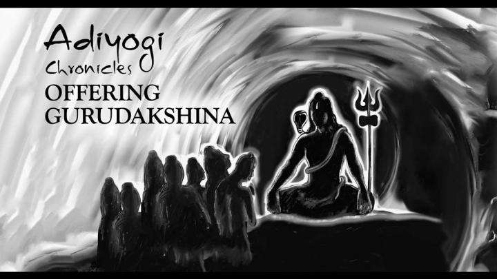 Adiyogi Chronicles: Offering Gurudakshina