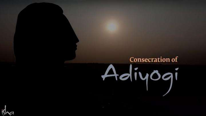 Consecration of Adiyogi on Mahashivratri