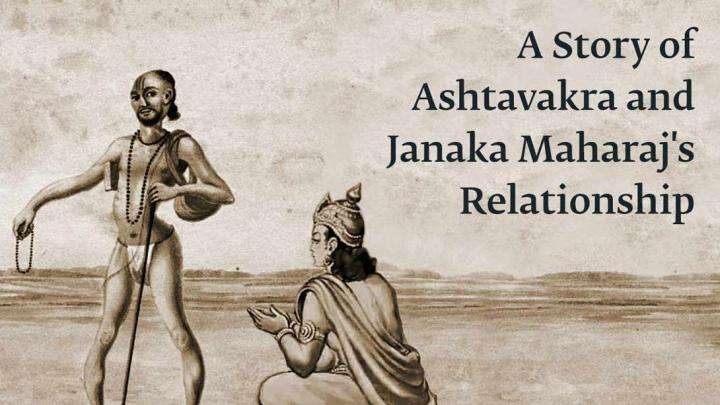 A Story of Ashtavakra and Janaka Maharaj's Relationship