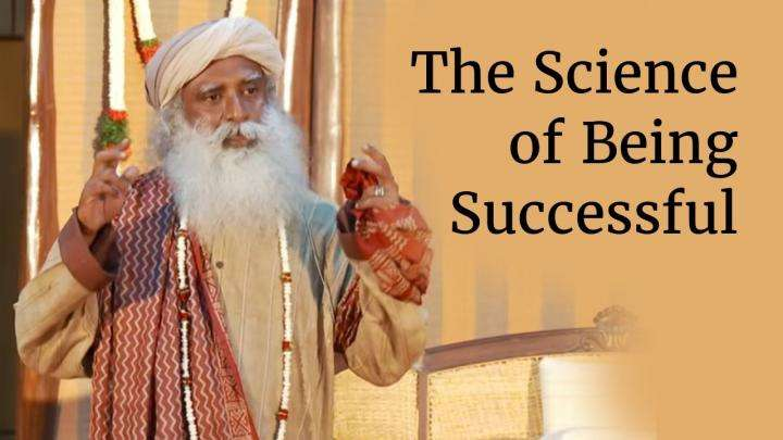 The Science of Being Successful