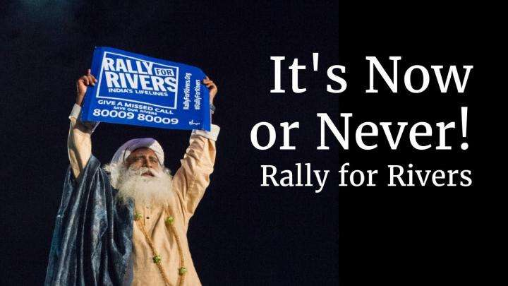 It's Now or Never! Rally for Rivers