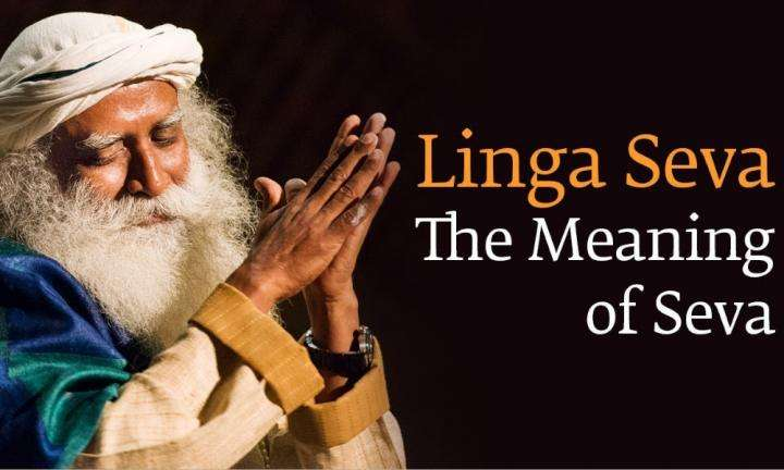 sadhguru wisdom audio | linga seva the meaning of seva