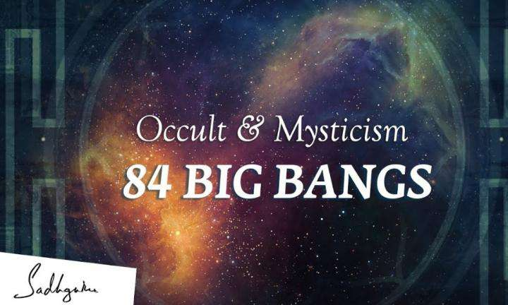sadhguru wisdom video   parallel universes exist heres how they affect you