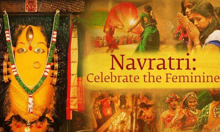 Navratri: Celebrate the Feminine