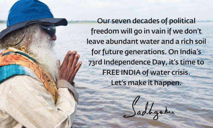 sadhguru wisdom video | independence day message from sadhguru