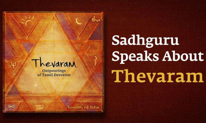 Sadhguru Wisdom Video | Thevaram – Outpourings of Tamil Devotion | Devotional Music | Shiva Songs