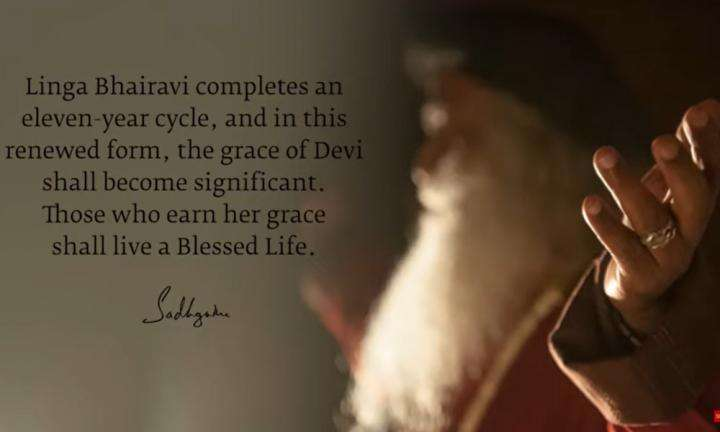 Sadhguru Wisdom Video | Daily Wisdom | Soak in the Grace of Linga Bhairavi.