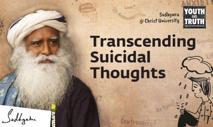 Sadhguru Wisdom Video | How to Overcome Suicidal Thoughts