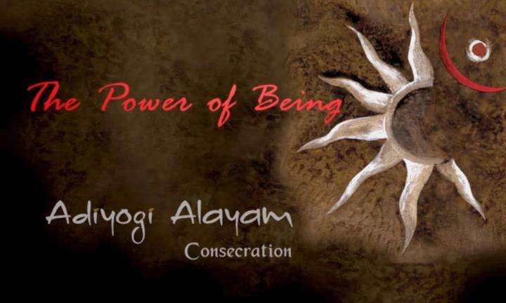 sadhguru wisdom video | power of being - adiyogi alayam consecration - full video