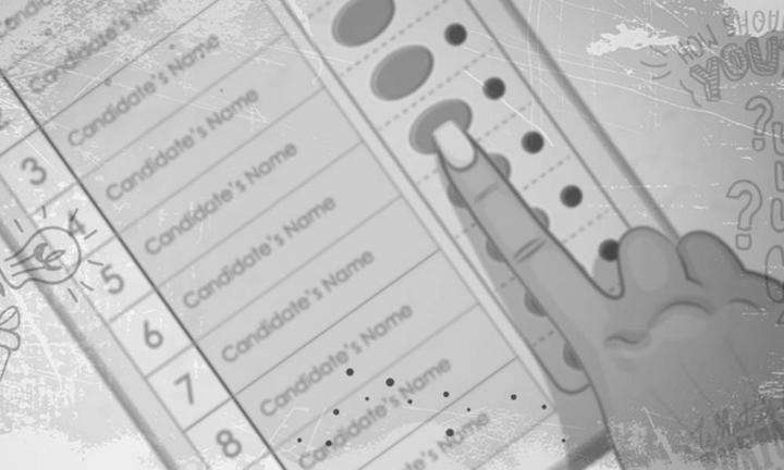 Electronic Voting Machine | Left, Right, Center? Which Political Stance is Best?