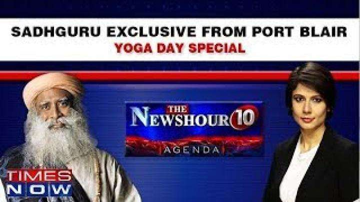 Media & Press Release | Isha Sadhguru